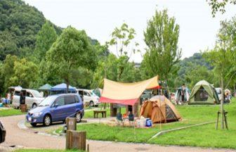 しあわせの村オートキャンプ場