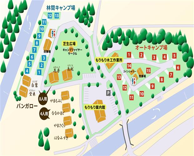 高山キャンプ場