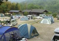 ほたいのオートキャンプ場
