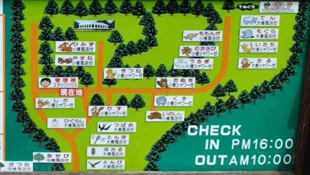 グリーンパーク想い出の森キャンプ場