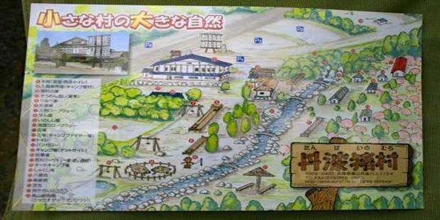 丹波猪村キャンプ場