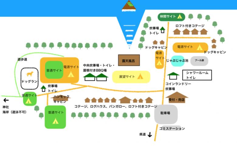 リゾート大島