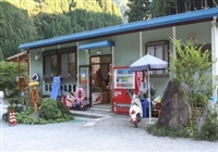 なごみ村キャンプ場