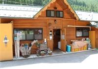 みのずみオートキャンプ場