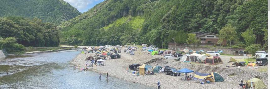 田辺川湯キャンプ場