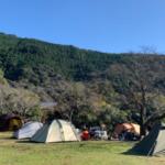 おとなしの郷キャンプ場